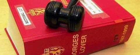 INNSTILT: Salten og Lofoten tingrett har innstilt behandlingen i boet.