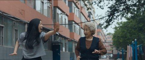 """ÅPNER: Lulu Wangs """"The Farwell"""" åpner den åttende Hamarama, som nå heter Hamarama Filmdager."""