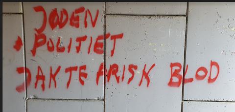 MELDT TIL POLITIET: Tysdag 12. mai blei det oppdaga tagging med rasistisk innhald i undergangen Stasjonsvegen/Idrettsvegen i Klepp, og i undergangen i Stasjonsvegen ved Klepp ungdomsskule.