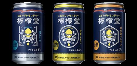 HISTORISK: Cola har nå lansert sin første drikk med alkohol noensinne, en rusbrus med sitronsmak. Drikken er bare tilgjengelig i Japan, i hvert fall så langt.