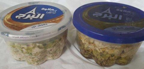 TILBAKEKALLES: Hvis du har kjøpt noen av disse produktene, bør du kaste dem eller levere dem tilbake.
