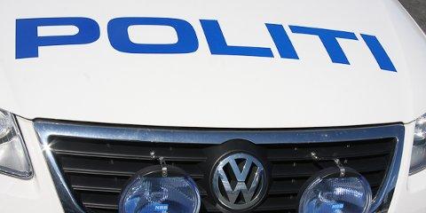 politi up utrykningspolitiet