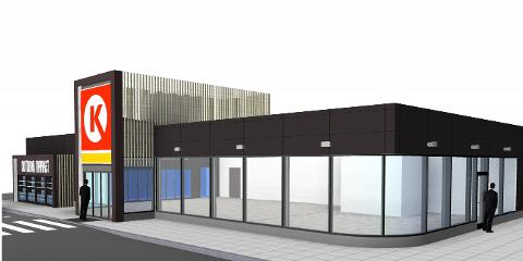 BUTIKK: Alle deler av anlegget er utformet etter Circle K sitt gjeldende designkonsept.