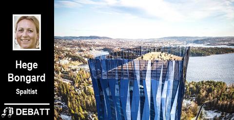 GOD SIKT: – Fra toppen er det siktlinjer til nye horisonter, og mulighetene som ligger rett foran nesen vår blir lettere å se, er Hege Bongards visjon for en skyskraper i Fredrikstad sentrum. Foto/Illustrasjon: Wingårdhs