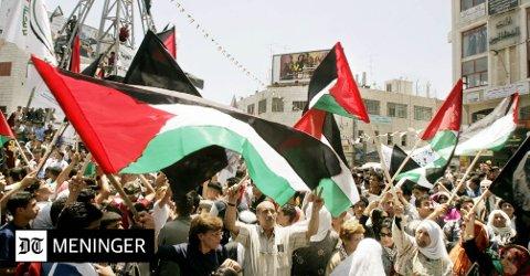NAKBA: Fra en tidligere markering av Nakba-dagen i byen Ramallah.