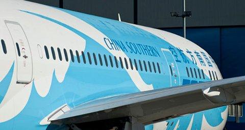 TIL NORDEN: Kinas største flyselskap, China Southern Airlines, tar mål av seg til å starte daglige flyvninger til Helsingfors fra 1. juli neste år.