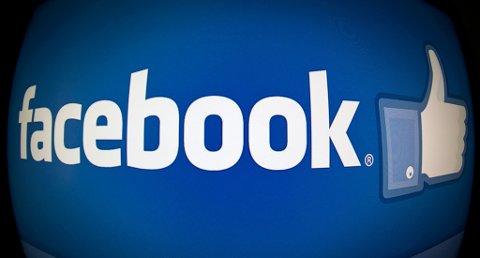 VIRUS: Et virus som kommer som en videofil i innboksen din på Facebook-chatten Messenger skal være i omløp. FOTO: KAREN BLEIER (AFP / NTB SCANPIX)