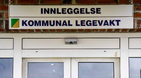 En person har klaget på feilmedisinering ved Legevakta i Rana, samt sykepleierens håndtering av situasjonen. Fylkesmannen i Nordland har opprettet tilsyn og vil vurdere mulige brudd på helselovgivninga.