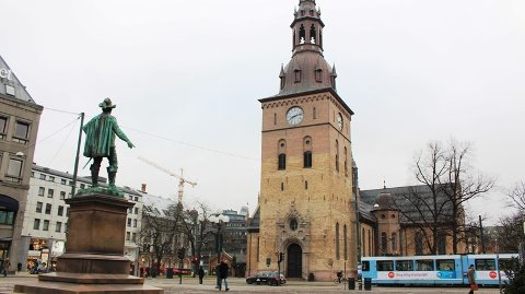UHELDIG: Den norske kirke er godt på børs for å sikre en god utvikling på egenkapitalen sin, men det har også medført noen uheldige investeringer. Foto: Kirken