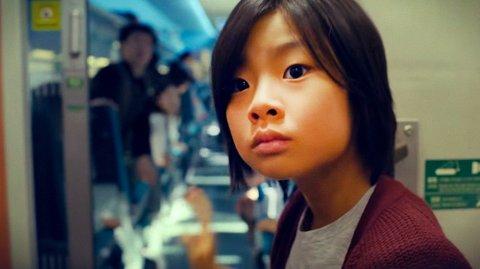 ELSKET: Denne sørkoreanske skrekkfilmen er elsket verden over, takket være et veldig godt manus med gode skuespillere.