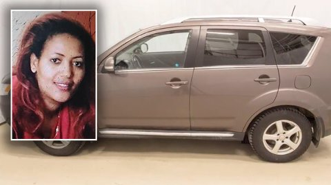 BER OM TIPS: Politiet ber om tips fra folk som kan ha sett denne bilen.