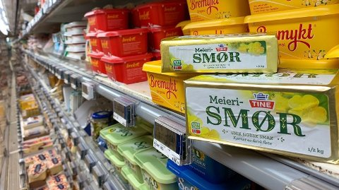 BILLIG OG DYRT: Mens smør i 250-grams pakke hadde kilopris 115,60 kr. på Rema 1000, kostet samme vare kr. 62,80 per kilo dersom du valgte halvkilospakken. Vi fant liknende kiloprisforskjeller i alle butikkene vi sjekket. Foto: Morten Solli