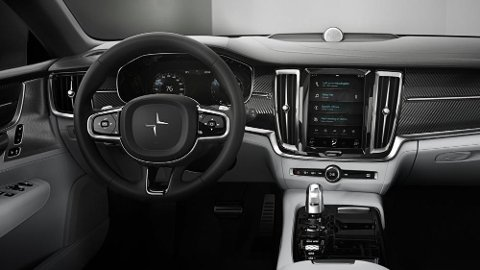 Inntil oktober 2017 har Polestar vært en samarbeidspartner av Volvo. Nå står de på egne hjul, og skal produsere elektriske sportsbiler. Her er den første modellen, Polestar 1.