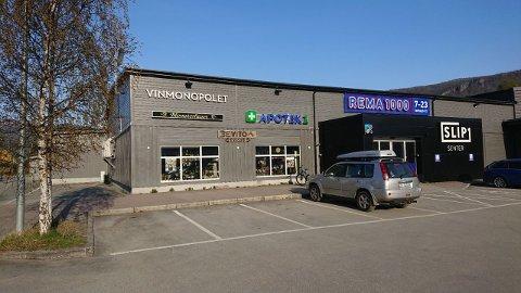 Ny drift: Det åpnes nå for at en kjede og butikk skal inn på senteret, og i den forbindelse søkes det nå etter daglig leder og ansatte til å drifte den nye butikken.