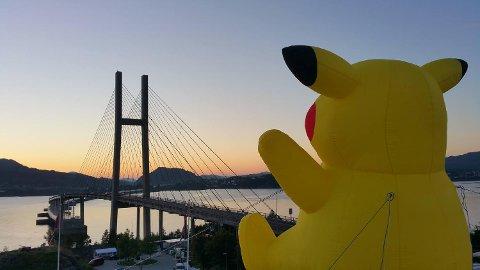 Pikachu har invadert Tellevik kystfort