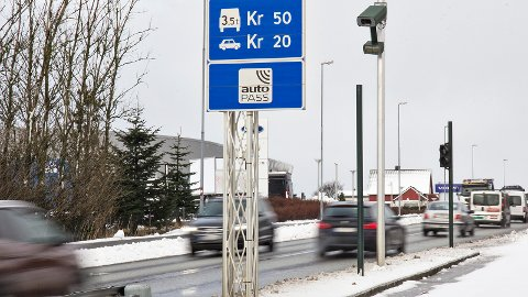 Selv om det ikke lyser grønt når du passerer, minker Autopass-saldoen din hver gang du kjører forbi denne bomstasjonen.