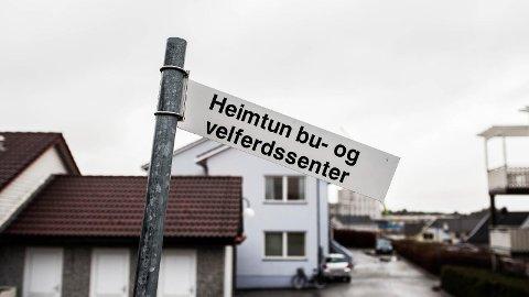 HEIMTUN: Når sjukeheimsdelen flyttar til Hå sjukeheim i 2019, skal andre funksjonar flytta inn og Heimtun blir eit senter for eldre.