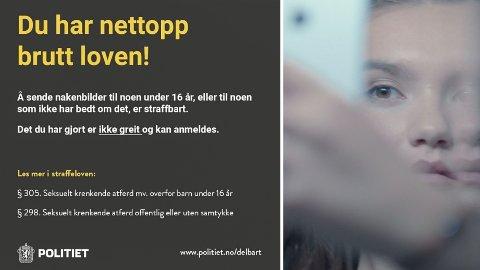 SEND DENNE: Bildet til venstre kan du sende om du får et uønsket nakenbilde, eller som du er for ung til å få. Dette opplyser Politiets nettpatrulje - Sør-Vest på deres Facebook.