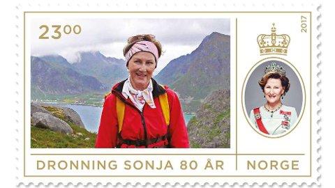 Både kong Harald og dronning Sonja fyller 80 år i 2017. Posten feirer jubileene med å gi ut frimerker tirsdag 21. februar – på dagen for kongens fødselsdag. Foto: Posten / NTB scanpix