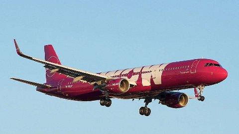KONKURS: Det islandske lavprisselskapet WOW air er konkurs.