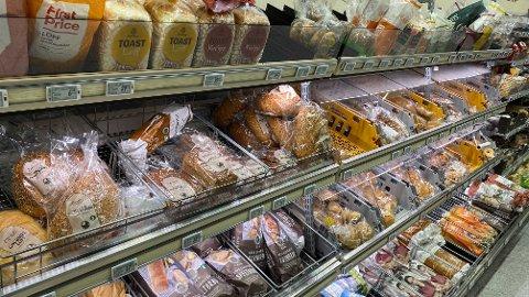 BAKEHUSET: Alle disse brødvarene hos Kiwi er fra Bakehuset. Nettavisen fant kun noen få bakevarer, deriblant Gifflar fra Pågen, som ikke var fra Bakehuset.