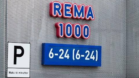 BRØT HELLIGDAGSFREDEN: Både Rema- og Coop-butikker i Oslo brøt loven om helligdagsfred påskeaften da de ikke stengte dørene klokka 16, og holdt åpent både én og to timer ekstra Foto: Lise Åserud (NTB scanpix)