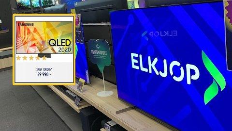 FEIL FØRPRIS: Flere Samsung-TV-er som ble annonsert som salgsvarer tirsdag morgen hadde angivelige førpriser som aldri har eksistert. Foto: skjermdump
