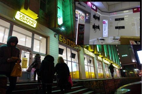 TØMT: Denne elektroforretningen i St. Petersburg ble tømt for tv-apparater rett før jul. Foto: Leserbilde