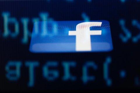 Privat blir offentlig: Hvis du har valgt å skjule noen bilder på Facebook kan en ny applikasjon gi tilgang til dem likevel.