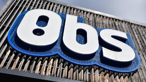 ET GODT ÅR: Coop Innlandet driver 67 butikker i Hedmark og Oppland. Illustrasjonsfoto: Nils Henning Vespestad