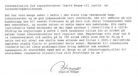 BER JUSTISMINISTEREN OM SVAR: Interpellasjon fra Arbeiderpartiets Ingrid Heggø. Hun er medlem av finanskomiteen.