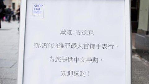 Skiltet er oversatt av kinesiske ansatte hos gullsmedforretningen David-Andersen.