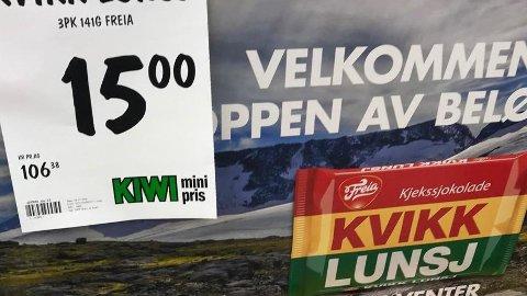 Prisen på Kvikk lunsj har blitt halvert siden forrige uke.