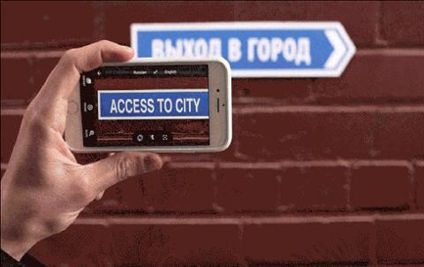Skiltoversettingen fungerer ved å rette kameraet mot skiltet. Foto: Google/ANB