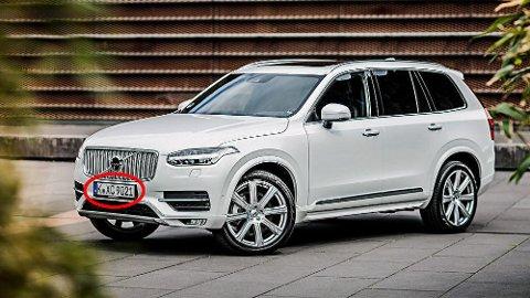 PASS PÅ: Om bilen ikke har vært solgt ny i Norge, men er tatt inn fra utlandet må du være på vakt.