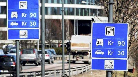 Nye E18: To bomstasjoner må passeres mellom Tvedestrand og Arendal. Samlet pris for å passere begge vil ligge i sjiktet 42-50 kroner en vei. Illustrasjonsfoto