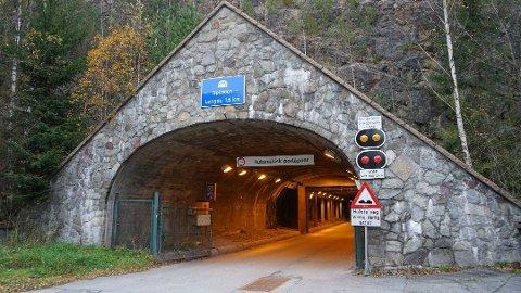 INNGANGEN: Slik så inngangen til Spiralen i Drammen ut i 60 år. I dag har den fått store oppgraderinger, og er en stor opplevelse å kjøre.
