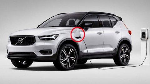 FØRST UTE: Den kompakte SUV-en XC40 er først ute når Volvo skal satse på elbil. Bildet viser for øvrig den ladbare hybridutgaven av bilen.