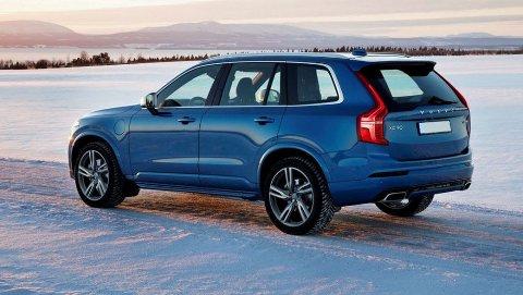 Volvoen hadde gått bare 16 kilometer, men vinterdekkene som fulgte med var 6 år gamle.