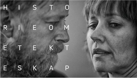 """""""Historie om et ekteskap"""" av Geir Gulliksen, spilles av Brageteateret 5. november. Petronella Barker spiller den ene hovedrollen."""
