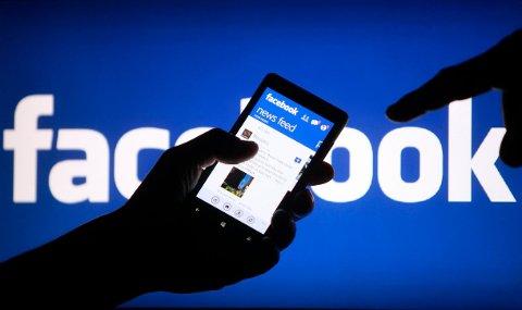 MARKEDSPLASS: på Facebook kunne 22-åringen raskt opprette nye konti på fiktive navn og slette dem igjen når han hadde fått penger for biletter han ikke hadde.