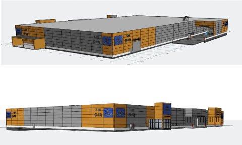 SKISSER: Coop Finnmarks skisser for planer for Obs Bygg på Thomasbakken i Alta. Skisser: Verte/Coop Finnmark