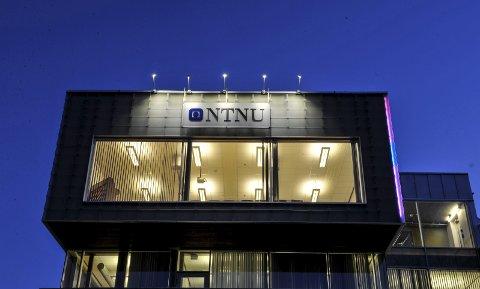 Arkivfoto; NTNU Gjøvik