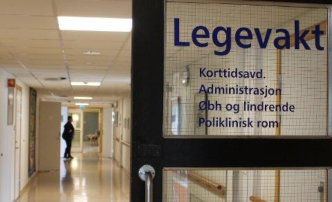 Bamble Legevakt ligger i dag i første etasje i Bamble Helsehus på Sundby. Kommunedirektøren anbefaler politikerne i Bamble til å gå inn for en felles, interkommunal legevakt på Heistad for kommunene Bamble, Kragerø og Porsgrunn.