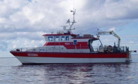 FF «Seisma» ble bygget på 80-tallet og har tjent NGU i snart 40 år.