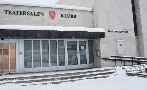 Brumunddal fritidsklubb / Teatersalen. Ringsaker ungdom