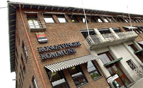 URO: Oppsigelsene av rådmann Gry Sjødin Neander og kommunalsjef for oppvekst, Kjersti Vevstad, er ikke lagt død. Nå vil kontrollutvalget ha svar.FOTO: JENS HAUGEN