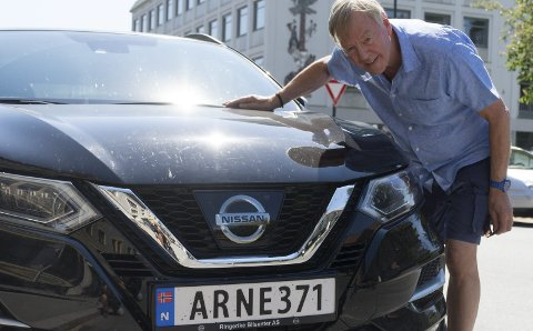 REKORD PÅ SKILTET: Bilskiltet forteller om norgesrekorden som fortsatt står: 3,71 i stille lengde i november 1968.