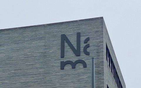 NAM: Slik ser Nasjonalmuseets nye logo ut.
