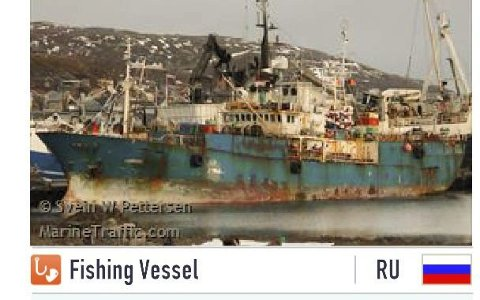 Nødhavn: Den russiske tråleren «Liepaja» søkte nødhavn lørdag ettermiddag utenfor Sørvågen i Lofoten.
